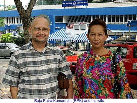 RPK and Wife