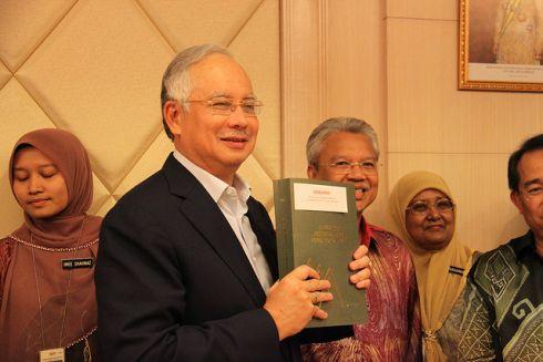 Najib Malaysia 2011 Budget