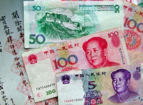 China Reminbi 2016