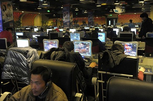 China Online Games