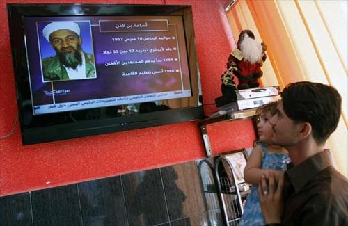 Osama bin Laden Dead - Iraq