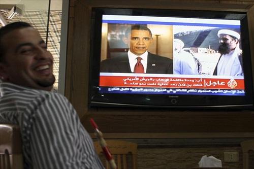 Osama bin Laden Killed - Jordan
