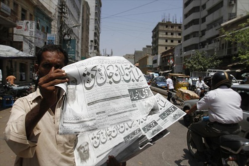Osama bin Laden Killed - Pakistan