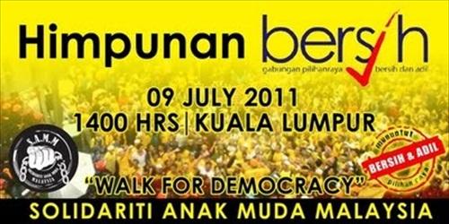 Bersih 2 Rally