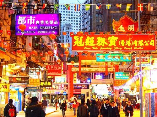 Hong Kong Top 20 Highest Millionaires