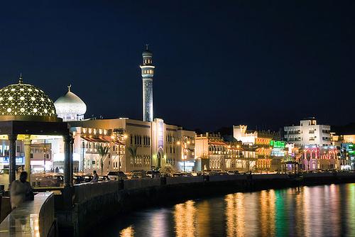 Oman Top 20 Highest Millionaires