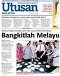 Operation Malaysia Anonymous Hackers Utusan Malaysia