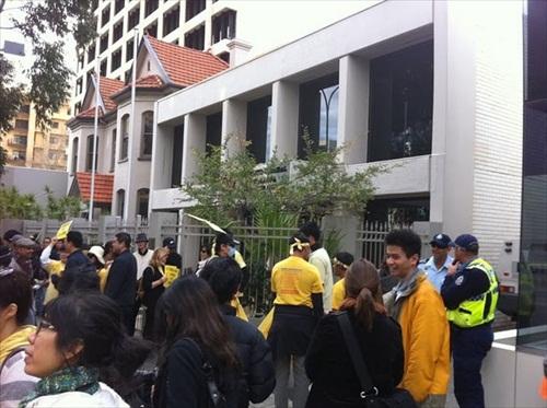 Bersih 2 - Perth, Australia