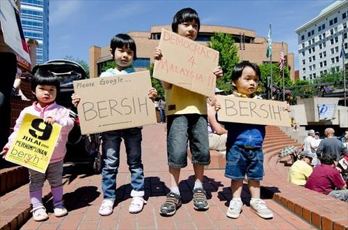 Bersih_2_Portland_USA
