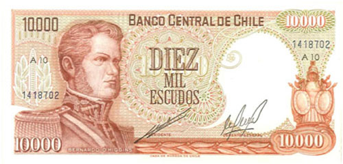Chile – 10,000 pesos, 1975