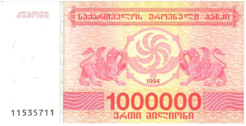 Georgia – 1 million laris, 1994