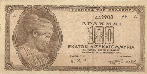 Greece – 100 billion drachmas, 1943