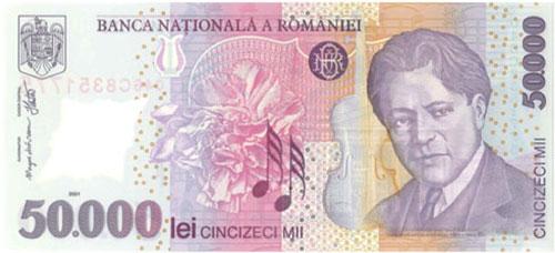 Romania – 50,000 lei, 2001