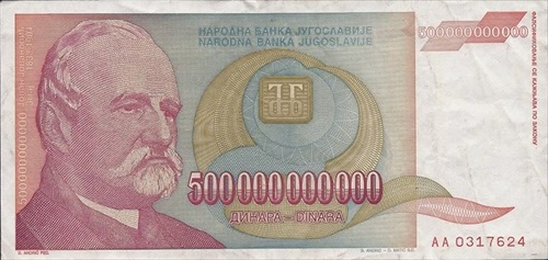 Yugoslavia – 500 billion dinar, 1994
