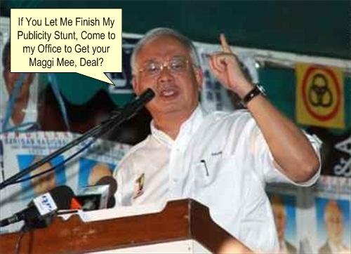 Najib Razak You Help Me I'll Help You