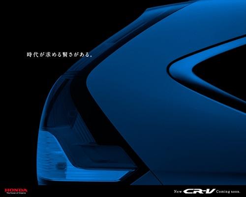 New 2012 Honda CRV Teaser