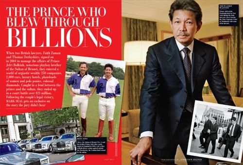 Sultan Brunei Prince Jefri Bolkiah Blew Billions