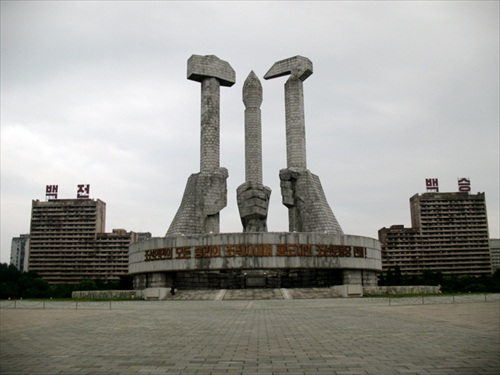 North Korea Pyongyang Monument