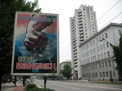 North Korea Pyongyang Street View