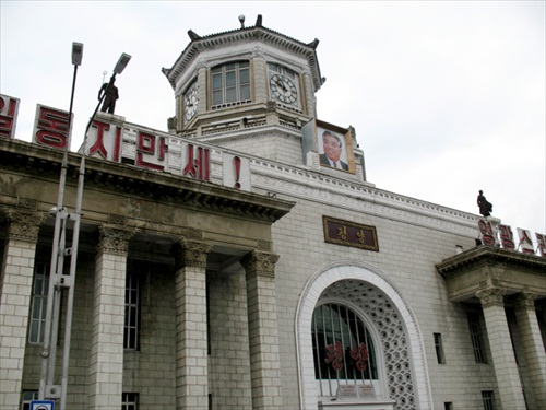 North Korea Pyongyang Train Station