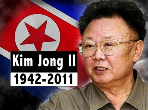 North Korea Kim Jong Il 1942-2011