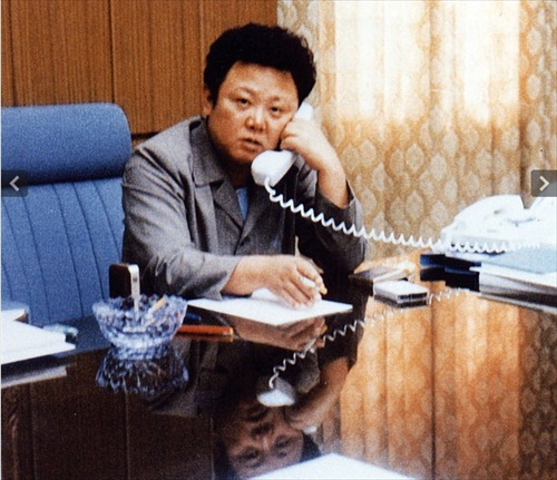 North Korea Kim Jong Il 1994