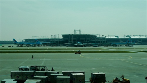 South Korea Seoul Airport