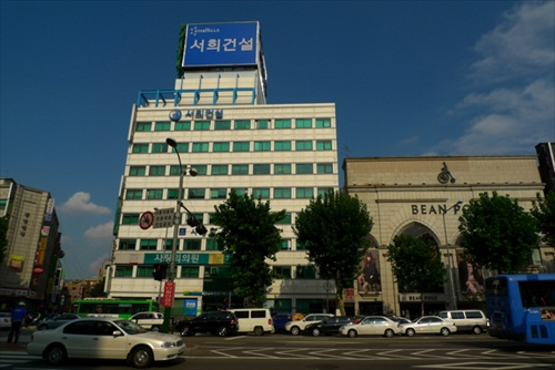 South Korea Seoul Building