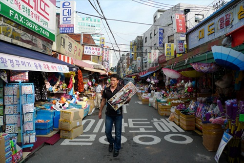 South Korea Seoul Streetlife