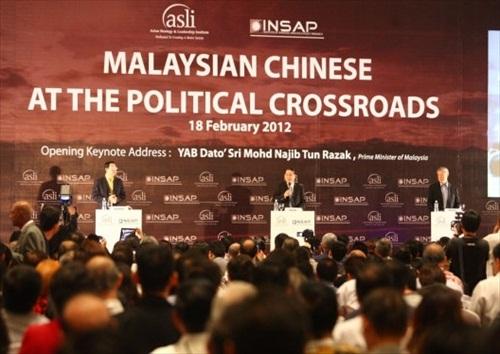 MCA DAP Debate Asli