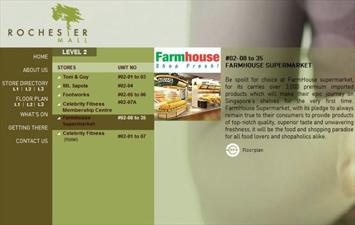 Rochester Mall Farmhouse Supermarket