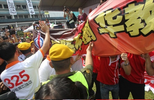Dong Zong Rally Protest 3