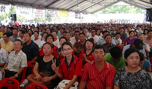 Dong Zong Rally Protest 6