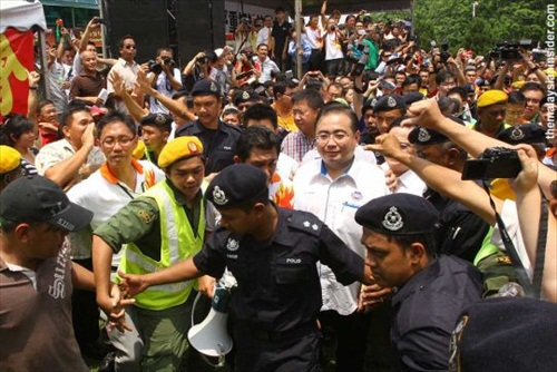 Dong Zong Rally Protest Wee Ka Siong 2