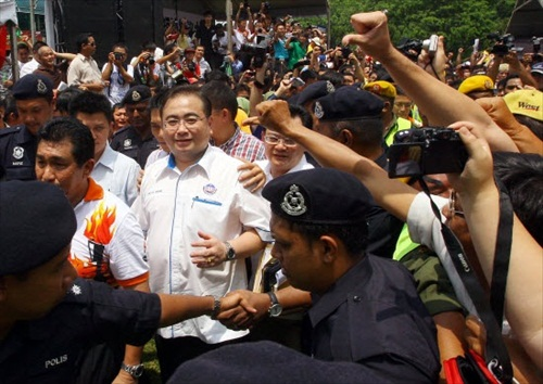 Dong Zong Rally Protest Wee Ka Siong