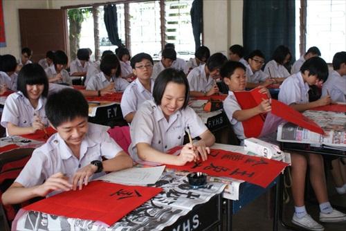 Foon Yew High School 2