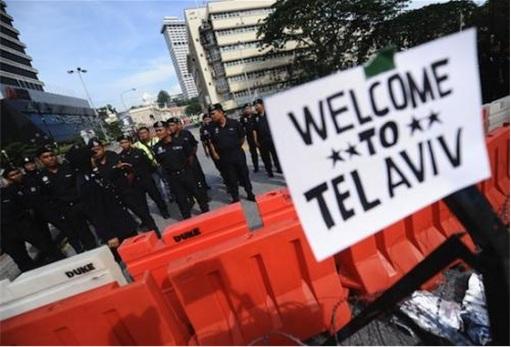 Bersih 3.0 Welcom to Tel Aviv