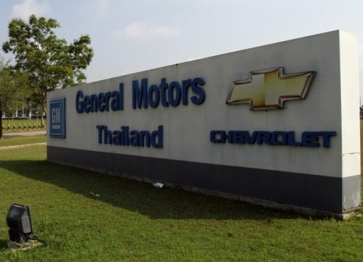 GM Thailand Rayong Chevrolet