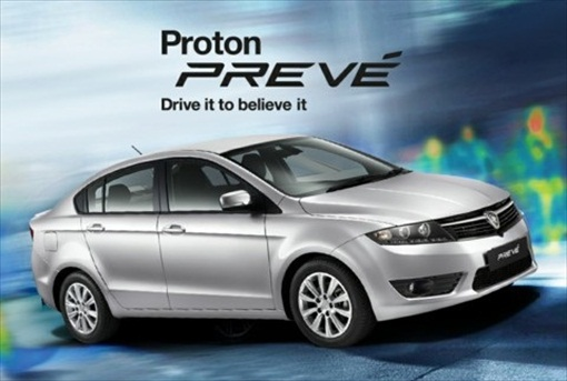 Proton Preve - Drive it to Believe it