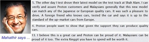 Proton Preve - Mahathir Blog