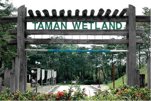 Putrajaya Wetland