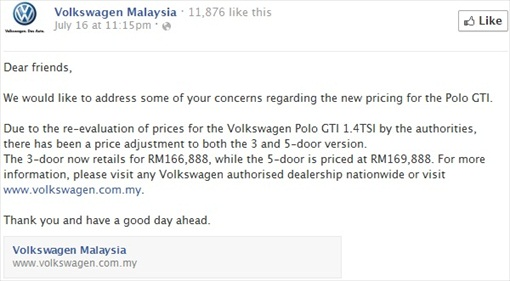 Volkswagen Polo GTI Price Hike