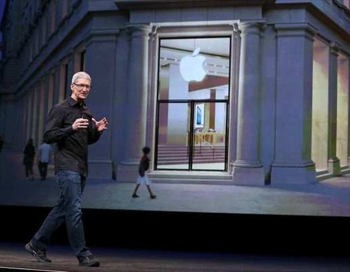 iPhone 5 - Apple CEO Tim Cook speaks