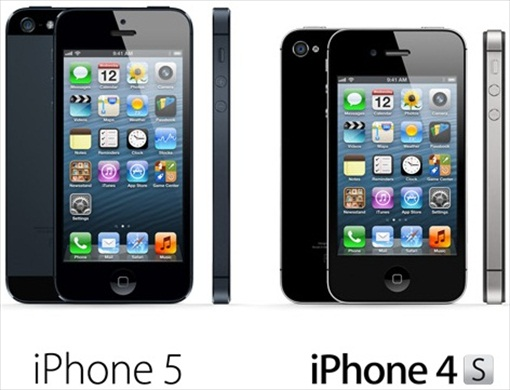 iPhone 5 - compare iPhone 4S