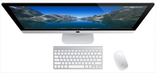 New iMac 5 - Oct 2012