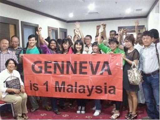 Genneva Gold - 1 Malaysia