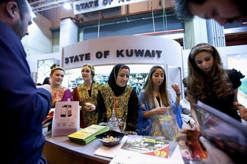 Kuwait - Tax Haven