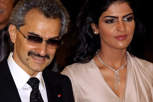 Prince Alwaleed with wife Princess Amira