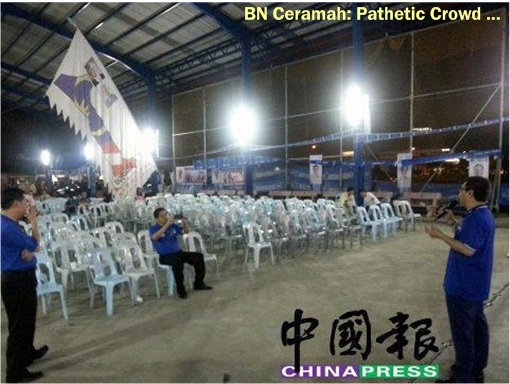 13 General Election - BN Ceramah Pathetic Crowd 2