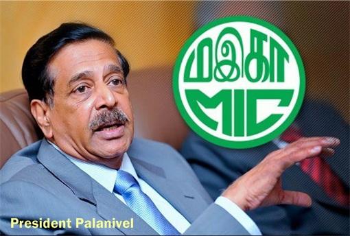 MIC President Palanivel